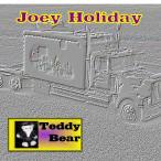 teddybearcover